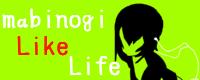 mabinogi Like Life