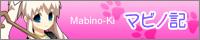 マビノ記 - マビノギブログ@キホール